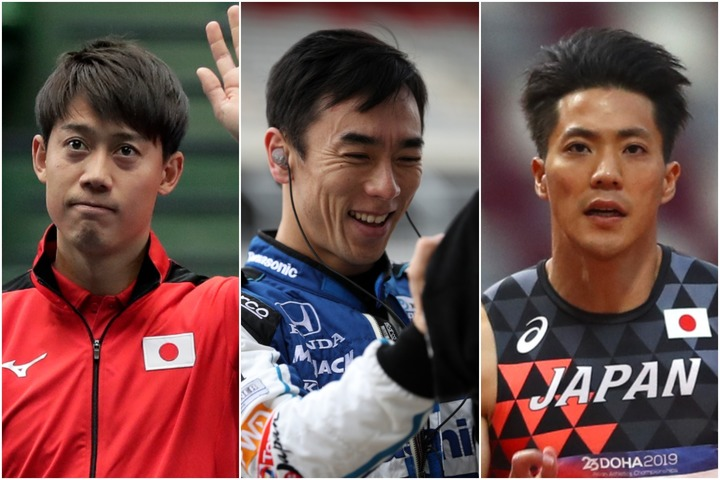 錦織、佐藤、山縣(左から)スポーツ界最高峰の3ショットにファンが沸いた!(C)Getty Images