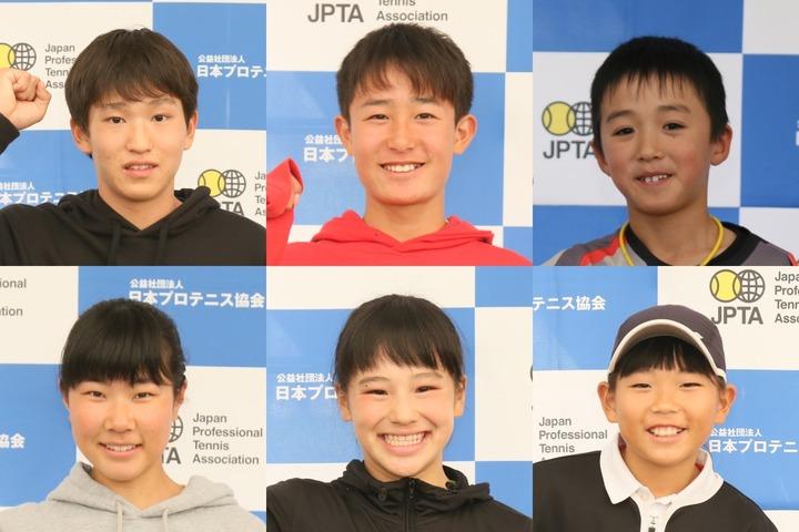 大会優勝選手。上段左から河野隼也、古田仁、中本莉空。下段左から林妃鞠、上田結生、中原萌。写真:JPTA