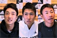 アドバイスしてくれた添田豪(左)、綿貫陽介(中央)、鈴木貴男(右)。写真:THE DIGEST写真部