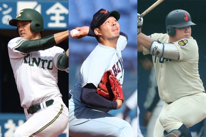 左から関、藤村、渡部。いずれも今冬のドラフトで指名される可能性を秘めた選手だ。写真:大友良行