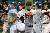 地方大学で活躍した選手たち。左から柳田、大瀬良、則本、菊池、秋山、山川。写真:大友良行