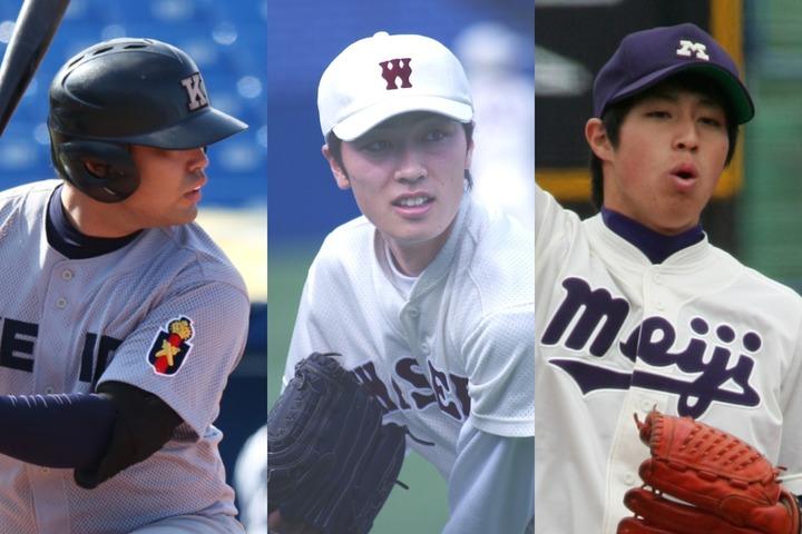 東京六大学野球で偉大な記録を残した選手たち。左から岩見、和田、野村。写真:大友良行