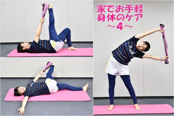 両手でタオルを持ち手前に引っ張る(左上)、左手でタオルを持ち左側に足を倒す(左下)、タオルの両端を持ち身体を横に倒す(右)。写真:金子拓弥(THE DIGEST写真部)