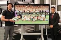 大野氏(左)は当時の試合を見直して、「こんなプレーやシチュエーションがあったんだ」という発見があったという。