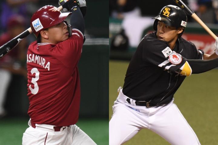 """パ・リーグは激しく首位を争うソフトバンクと楽天のどちらかからの選出が有力。中でも浅村(左)と柳田(右)が""""ド本命""""だ。写真:徳原隆元"""