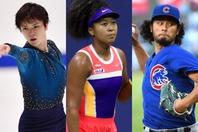 宇野(左)、大坂(中央)、ダルビッシュ(右)は、いずれもゲーム好きで知られるスポーツ選手だ。(C)Getty Images