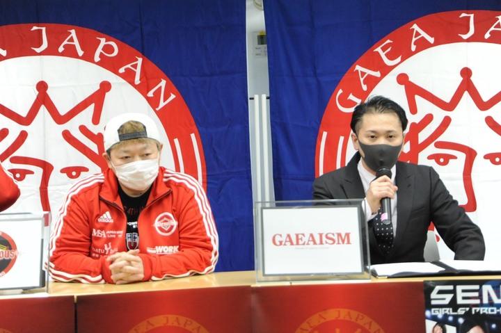 記者会見では、4月29日にガイアジャパンの試合を行なうことが発表された。