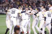 4年連続11度目の日本一に輝いたソフトバンク。写真:田口有史