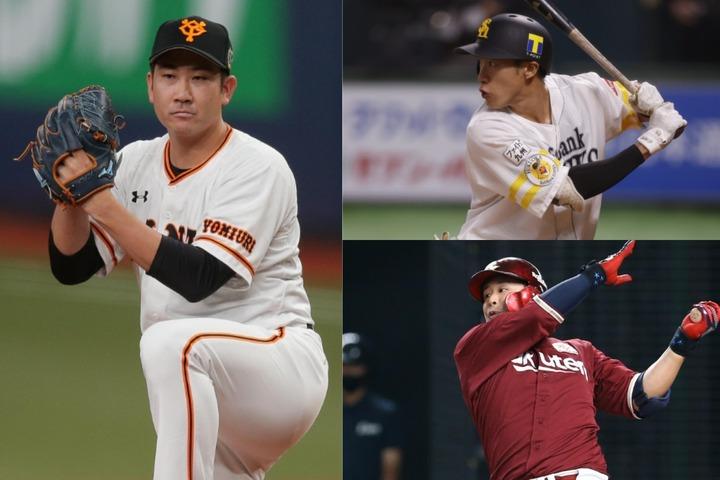 今季のプロ野球年俸ランキング上位は? 菅野(左)と柳田(右上)が貫録の