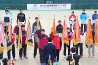19年の開会式で選手宣誓をする選手たち。写真:筒井剛史