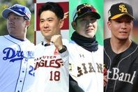 田中(左から2番目)のNPB復帰で投手陣は一層豪華さを増した。大野(左)、菅野(右から2番目)、千賀(右)と揃った先発陣は、まさに負ける気がしない顔ぶれだ。(C)THE DIGEST
