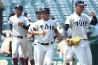 大会注目の大阪桐蔭は智弁学園と対戦へ。果たして優勝はどこか。写真:徳原隆元