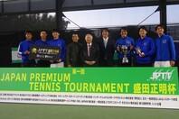 優勝した橋本総業ホールディングスのメンバー。写真:スマッシュ編集部