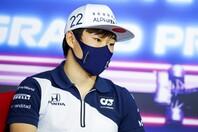 フランスGPが行なわれるポール・リカールは、角田にとって走行経験があるコースだ。(C)Getty Images