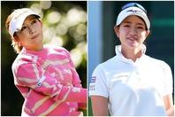 瞬く間に距離を詰めた印象の原(右)と金田(左)。その関係性はまるで姉妹のよう!? (C)Getty Images