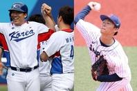 2日のイスラエル戦ではコールド勝ちを収めた韓国(左)。山本(右)の先発が決まっている日本はいかに立ち向かうか。(C)Getty Images