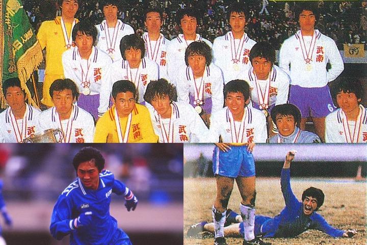 81年には埼玉の武南(上)、82年には静岡の清水東(右下)が選手権を制覇。千葉の市立船橋(左下)は5度優勝に輝いている。(C)SOCCER DIGEST